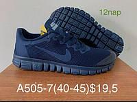 Чоловічі кросівки Nike Free 3.0 оптом (40-45)