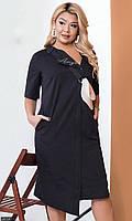 Платье с сумкой молодежное большого размера 881301-1 черный