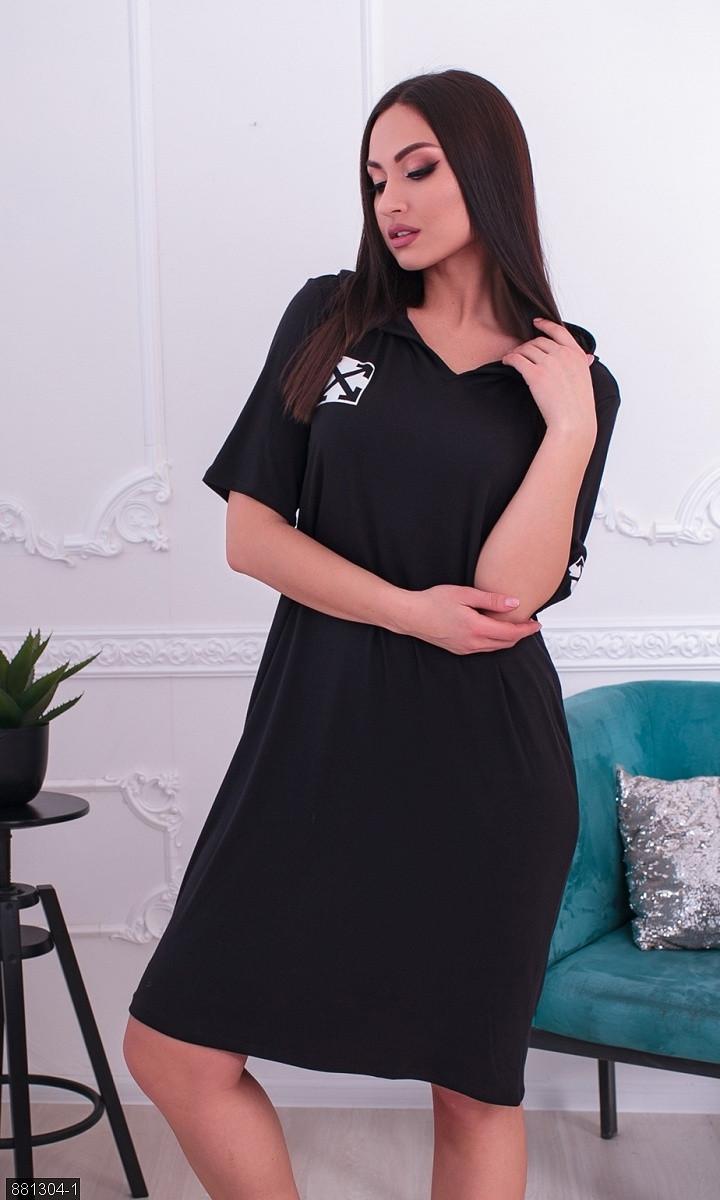 Платье молодежное большого размера 881304-1 черный