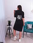 Платье молодежное большого размера 881304-1 черный, фото 4
