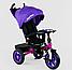 Детский велосипед 3-х колёсный 9500 - 3046 Best Trike фиолетовый, фото 4