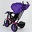 Детский велосипед 3-х колёсный 9500 - 3046 Best Trike фиолетовый, фото 7