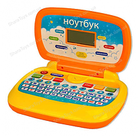 Детский ноутбук на украинском языке
