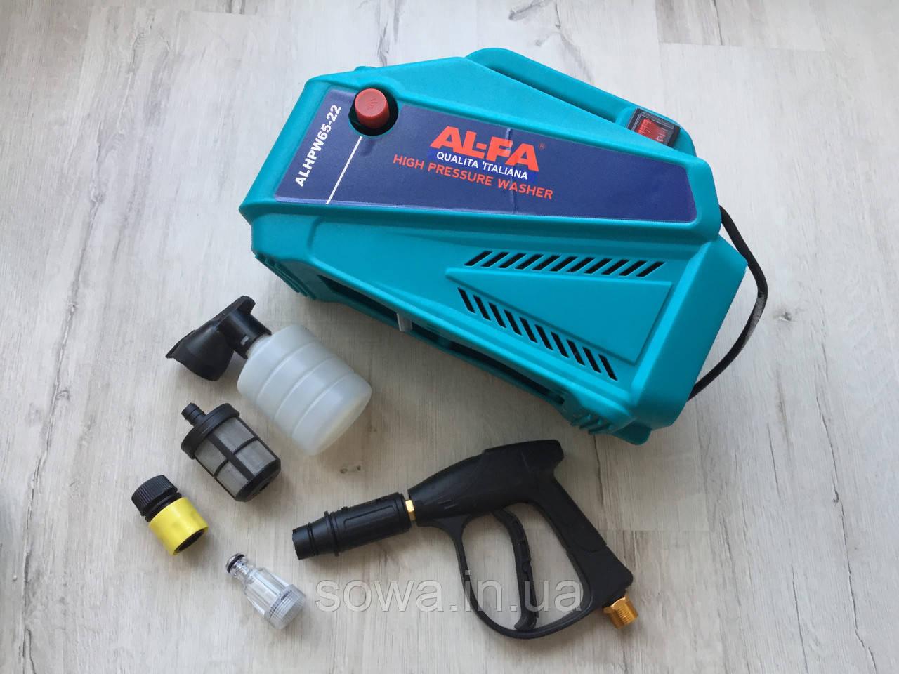 ✔️ Мийка високого тиску AL-FA ALHPW65-22 | 6.5 л/хв | 2200W + ПОДАРУНОК