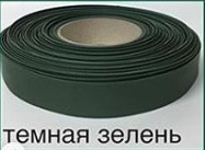 Термоусадочная темно-зеленая 42мм лента