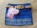 Детская джинсовая юбка Принцесса, фото 2