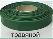 Термоусадочная лента 42мм травяной (изумруд)