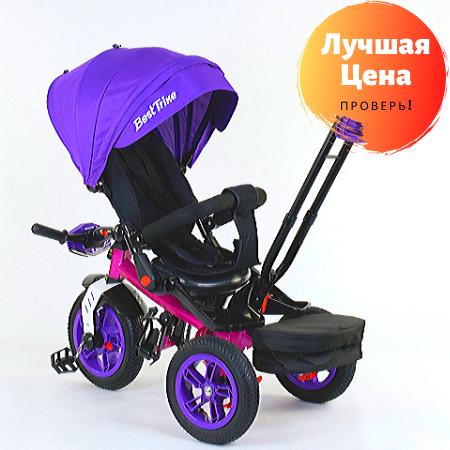 Детский велосипед 3-х колёсный 9500 - 3046 Best Trike фиолетовый