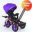 Детский велосипед 3-х колёсный 9500 - 3046 Best Trike фиолетовый Зеленый, фото 2