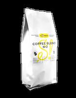Мелена кава Yes!Presso Coffee blend №2 (купаж) 1кг