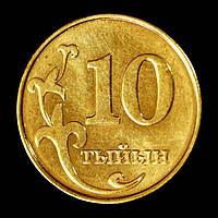 Монета Киргизии 10 тыйын 2008 г.