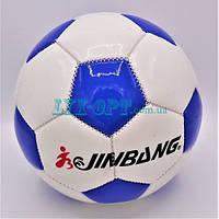 Мячи Jinbang