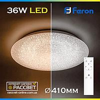 Стельовий світлодіодний світильник Feron AL5400 Azure 36W з пультом ДУ 300-2880Lm