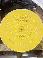 Полировальный муслиновый круг, Ø 175 мм, 60 слоев