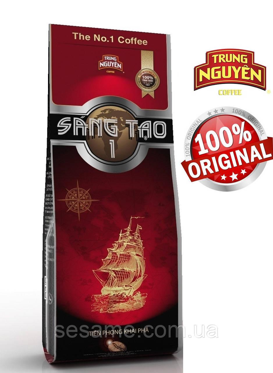 Вьетнамский натуральный Кофе Sang Tao №1 Trung Nguen 340г