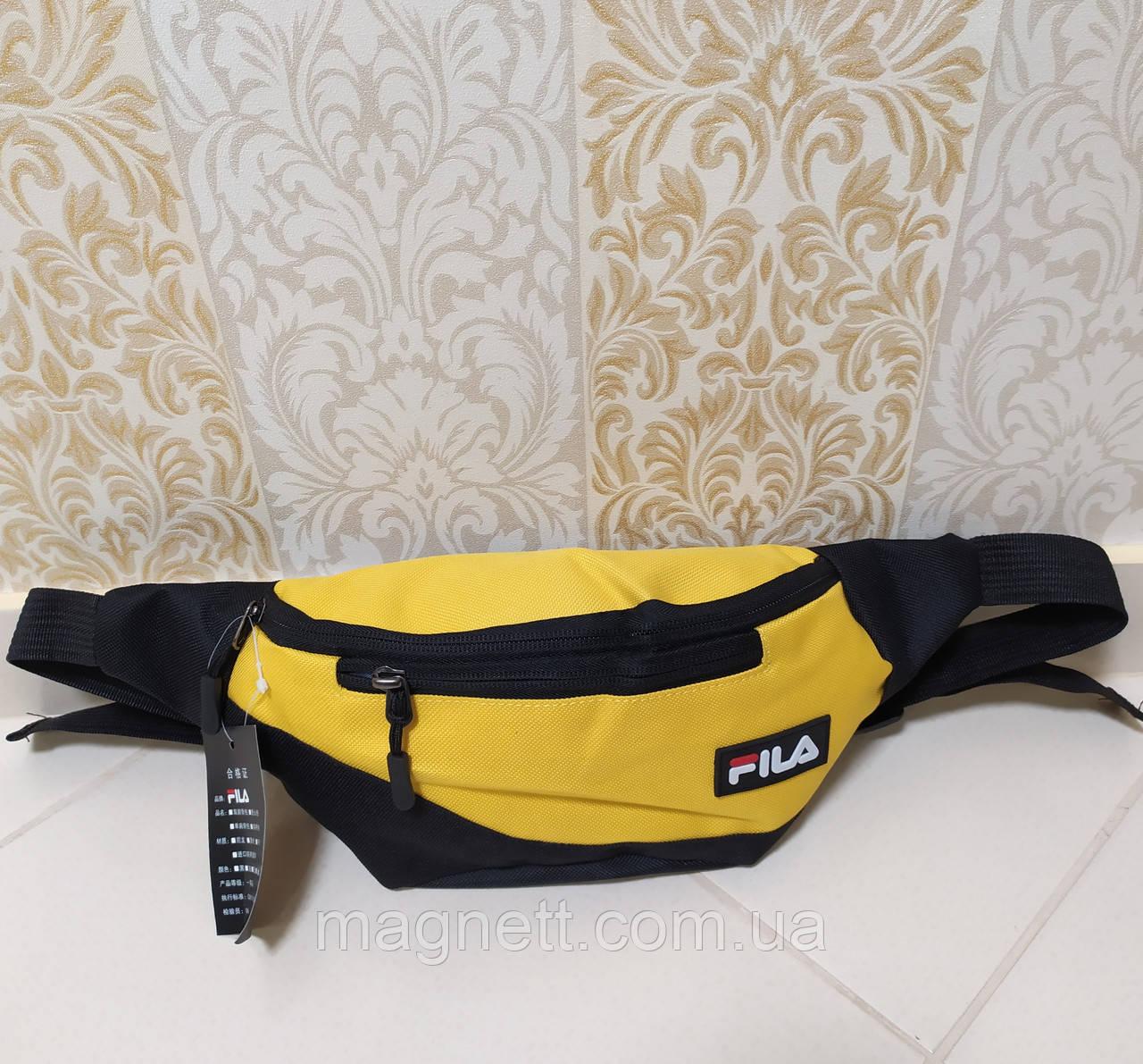 Сумка на пояс бананка мужская на 3 отделения FILA (желтый цвет)