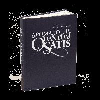 Книга «Аромалогия: Quantum Satis», автор Светлана Миргородская