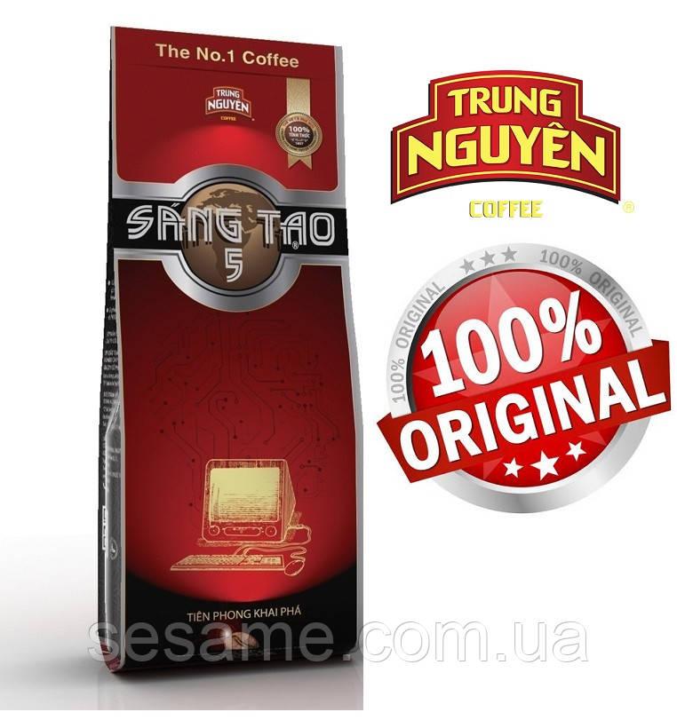 Вьетнамский натуральный кофе Sang Tao №5 Trung Nguen 340г