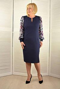 Платье с шифоновыми рукавами - Модель 1442-15