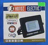 Прожектор светодиодный Horoz PUMA-20 (20 ВТ), фото 3
