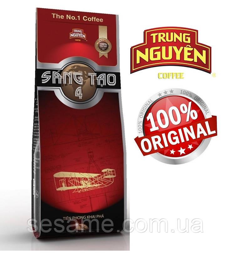 Вьетнамский натуральный кофе Sang Tao №4 Trung Nguen 340г