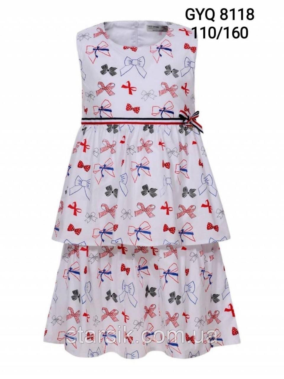 Платье для девочек, Венгрия, Glo-story, арт. 8118
