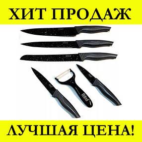 "Набор ножей 5 шт + овощечистка ""Bass"", фото 2"