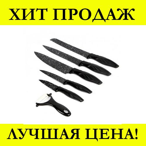 "Набор ножей ""Сила Гранита""  6 предметов"