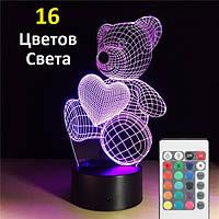 3D Светильник 💖Мишка с сердцем💖. 1 Светильник - 16 разных цветов света, Оригинальные подарки детям
