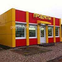 Магазин с фасадом из алюминиевого композита
