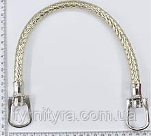Ручка на сумку серебро1уп. = 6шт.