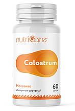 Молозиво (Колострум) - антиоксидант, противовоспалительное, противомикробное