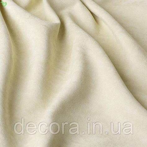 Однотонна декоративна тканина велюр білого кольору, Туреччина 121000v1, фото 2