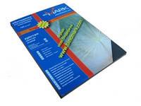 Обложки bindMARK Кристал А4, 180мкн, дымчатые, ПВХ