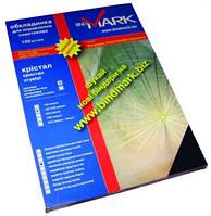 Обложки bindMARK Кристал А4, 180мкн, желтые, ПВХ