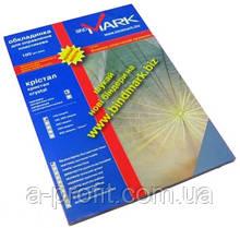 """Обложки bindMARK Кристал А4, 300/400мкн, непрозрачные синие """"песок"""", ПП"""