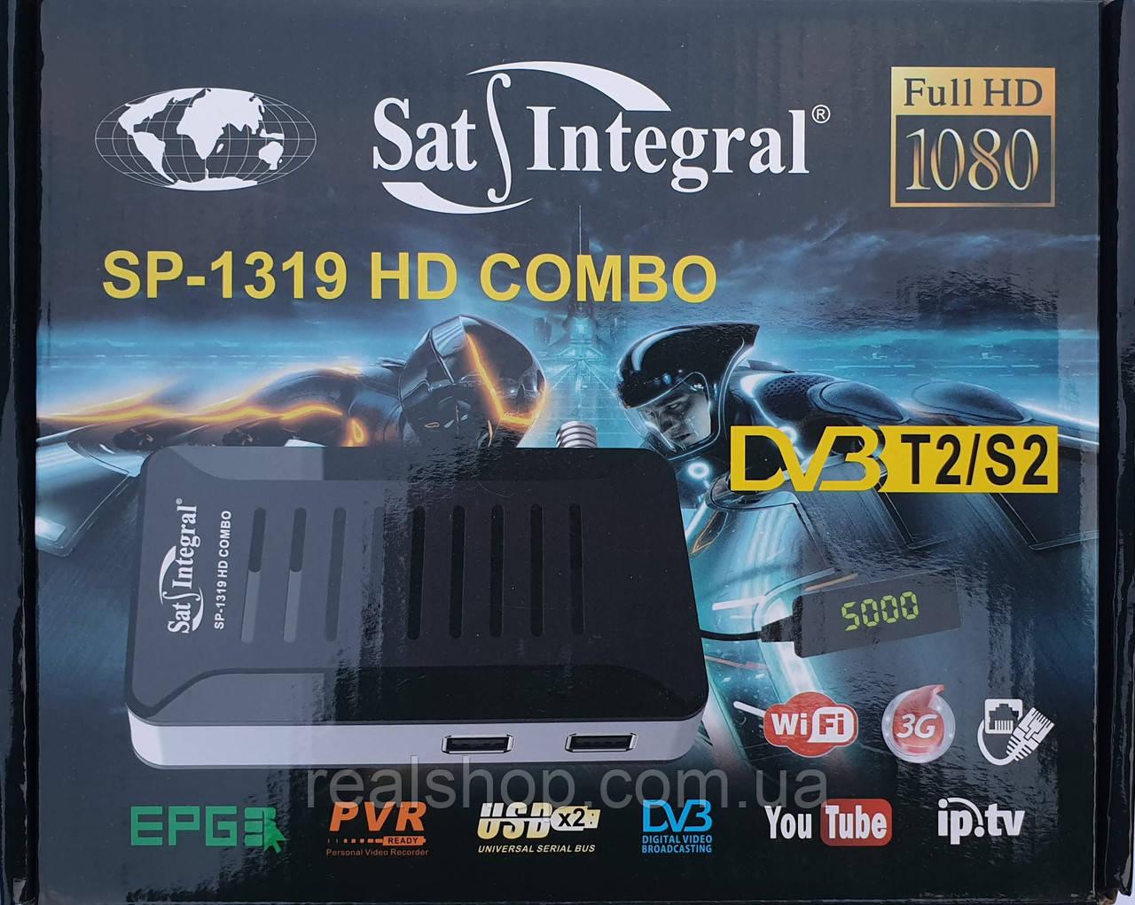 Sat-Integral SP-1319 HD Combo DVB-S2/T2 HD ресивер + бесплатная прошивка!