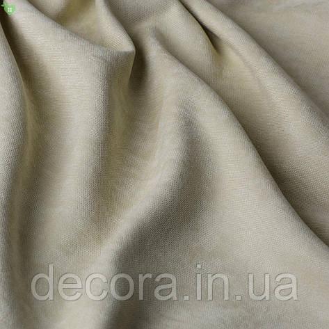 Однотонна декоративна тканина велюр білого кольору, Туреччина 121000v2, фото 2