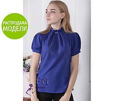 """Жіноча блузка """"Агата"""" - розпродаж моделі"""