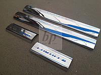 Защитные хром накладки на внутренние пороги (пластик) Toyota corolla X (тойота королла 2007+)