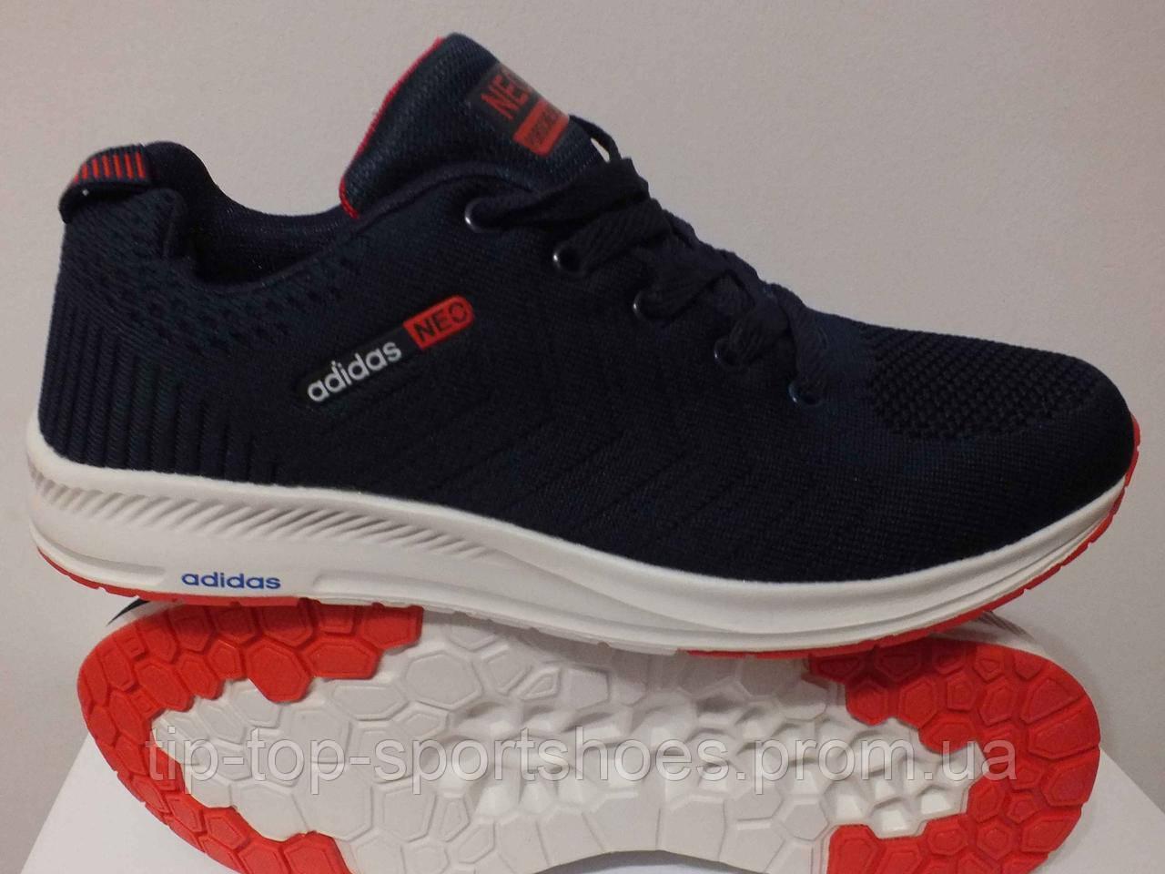 Adidas NEO PORSCHE DESIGN