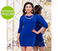 """Женское платье с глубоким декольте """"Pandora""""  Распродажа, фото 1"""