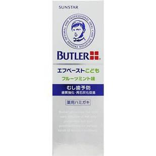 Sunstar Butler F дитяча фторсодержащая зубна паста 70 гр