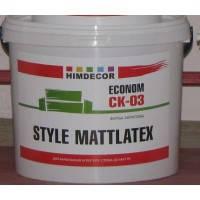 Краска водоэмульсионная СК-03 StyleMaster