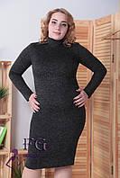 """Платье-гольф большого размера """"Crystall""""  Распродажа 50, Черный"""
