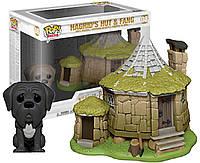 Набор фигурок Funko Pop Фанко Поп Хижина Хагрида и Клык Fang with Hagrid's Hut Town 10 см FH T 08