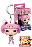 Фигурка брелокСейлор Мун Sailor Chibi MoonFunko Pop Фанко Поп SM 22.295