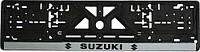 Рамка номерного знака SUZUKI
