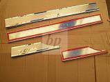 Защитные хром накладки на пороги Chevrolet Tacuma (шевроле такума) 2000-2008, фото 3