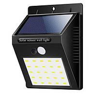 Настенный уличный светильник XF-6016-25SMD, 1x18650, PIR+CDS, солнечная батарея